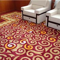 供应广州羊毛地毯样板-广州羊毛地毯图片