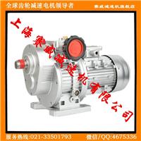 供应MBW07Y-0.75KW-C5摩擦式无级变速机