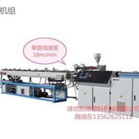 供应高速ppr管材生产线高速ppr管材生产设备