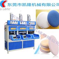 供应多工位定台气垫粉扑热压熔断机
