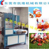 供应热销超市奇趣彩蛋吸卡高周波包装机