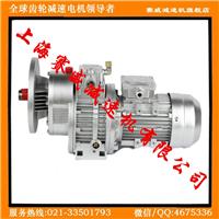 供应MBW04Y-0.37KW-C5摩擦式无级变速机