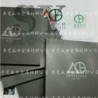 正品春保钨钢板KG7钨钢板材耐冲击性能