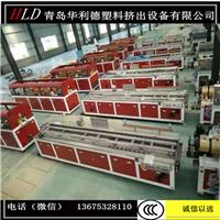 供应新型竹木纤维集成墙板生产设备