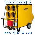 供应大型工业热风机_燃油取暖器220kw