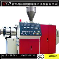 供应高效PVC仿大理石线条生产设备