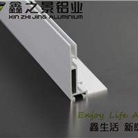 供应5.8公分卡布灯箱铝型材