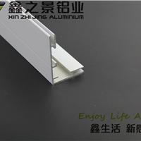 供应6.5公分卡布灯箱铝型材