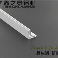 供应2.5公分L型灯箱铝型材