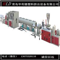 供应高效PVC穿线管生产线设备