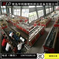 供应高效PVC木塑装饰线条生产设备