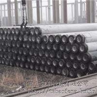 供应预制预应力混凝土钢筋管桩光伏发电报价