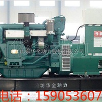 华全动力四十千瓦发电机组玉柴发电机价格