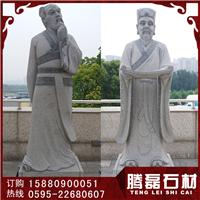石材人物 园林广场古代人物雕像 可定做