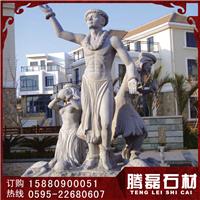 供应西方人物雕塑 欧式人物 公园摆放石雕