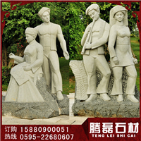 石雕少数民族人物 园林景观石材人物