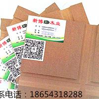 供应新博木业高密度板,镂铣专用板