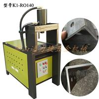 重型五金制品加工设备 不锈钢防护网打孔机
