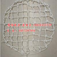 建筑安全网 防护网防坠网 厂家定做加工