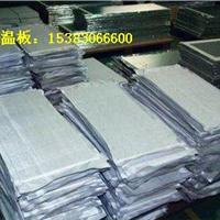供应广东省stp超薄绝热保温板产品系列