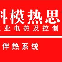 誉立电子科技(上海)有限公司