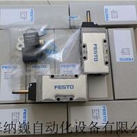 正品供应德国FESTO电磁阀现货库存