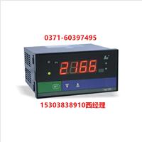 供应压力数字显示控制仪昌晖SWP-C903