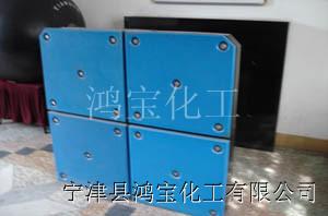 供应超高分子量聚乙烯护舷贴面板的价格