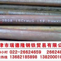 供应15CrMoG高压无缝管