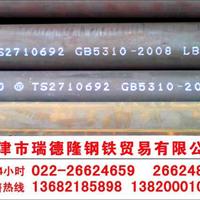 安徽优质20G高压无缝管现货