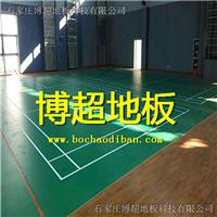 羽毛球场pvc运动地板胶