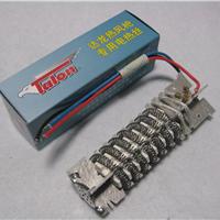 供应工业热风枪维修-热风枪电热丝马达电机