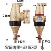 供应维护简单,寿命长的脱气磁力除污器