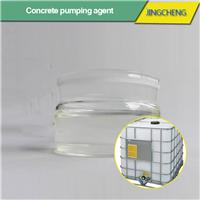 安康剂混凝土泵送剂厂家,混凝土泵送剂价格