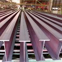 供应高频焊接H型钢、T型钢