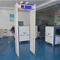 供应安检门MCD-800高灵敏度