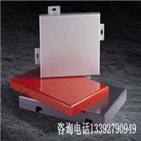 外墙氟碳铝单板 颜色自选 价格实惠