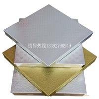 批发供应氟碳吊顶铝单板 造型吊顶铝单板