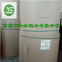 东莞供应卷筒式瓦楞芯纸 90克高强芯瓦楞纸