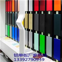 机场铝单板厂家直销 质量保障不变形不变色