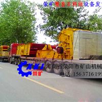 河南厂家供应时产500吨建筑石子线全套设备