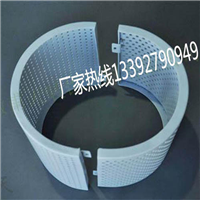 厂家直销冲孔包柱铝单板 弧形包柱铝单板