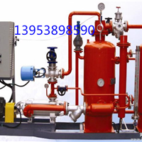 供应高端蒸汽冷凝水回收设备高温水回收机