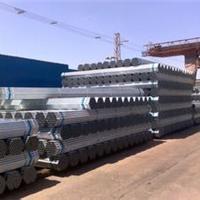 贵州钢友物资有限公司