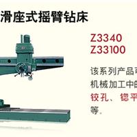 供应摇臂钻Z30100*31_摇臂钻图片
