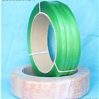供应塑钢打包带 PET打包带 石材木材打包带