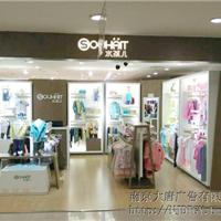 供应南京童装服装展柜设计制作厂家