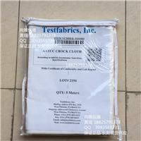 供应AATCC白棉布AATCC标准摩擦布干湿摩擦布