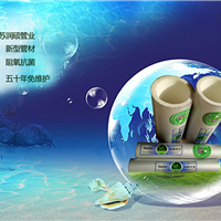 供应安徽绿色型管材铝合金衬塑复合管