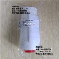 供应棉涤包芯纱缝纫线ASTM D434缝纫线